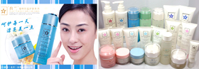 Body care creams, antiage cosmetics, skin care treatment, and more Chinese luxury beauty care cosmetics manufacturing suppliers, high quality cosmetics and certified ISO 9001 process antiage creams collection, skin care products, body creams for day and night treatment. Chinese cosmetics manufacturing vendors to the USA wholesale suppliers, European distributors, Latin America vendors and business to business skin care companies in the world